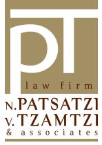 Πατσατζή -Τζαμτζή, Δικηγοροι